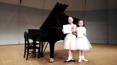 ピアノコンクールで受賞しました!