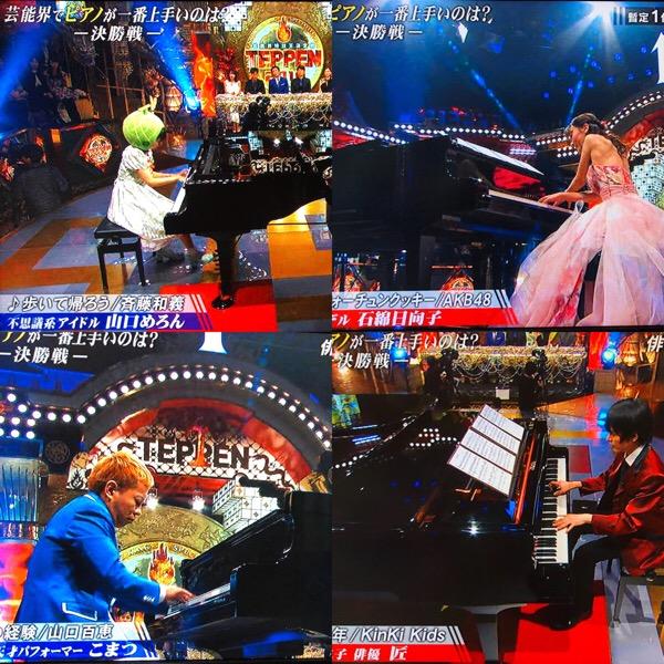 TEPPEN、芸能人No.1ピアニスト