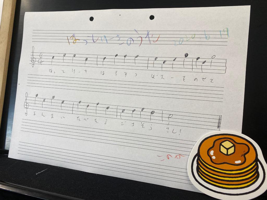 生徒ちゃんと歌を作ってます